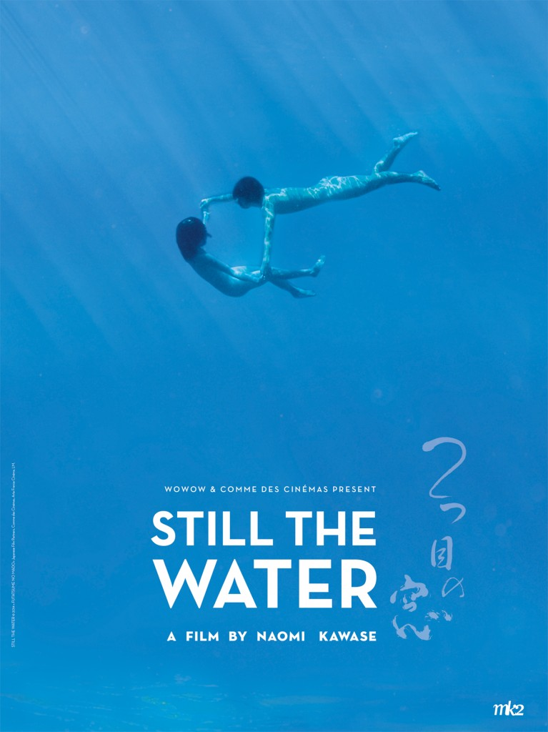 still_the_water_poster